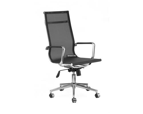 Flora  Mesh Chair