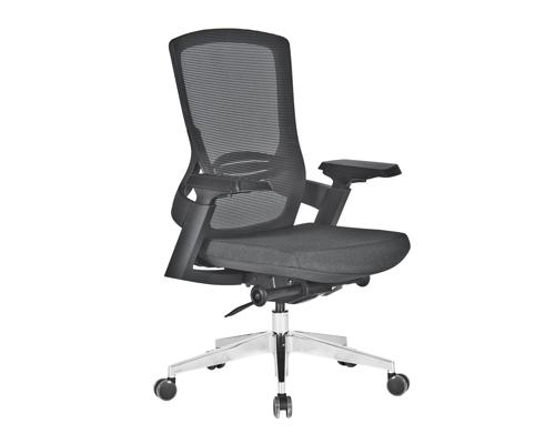 Mambo Meeting Chair