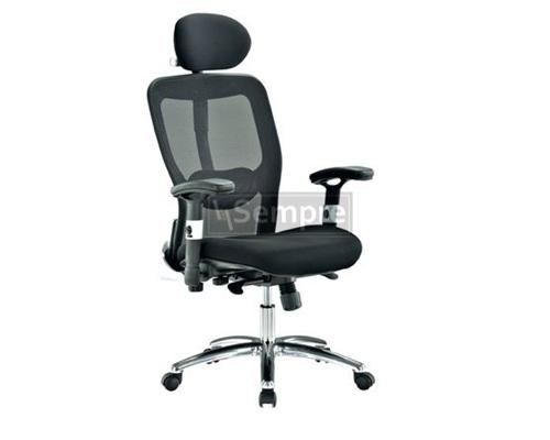 Mega Mesh Chair