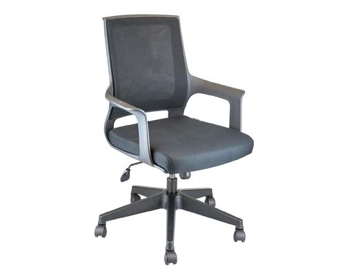 Mrt Meeting Chair
