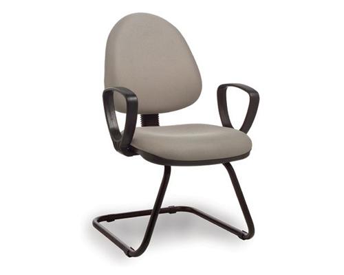 Rita Guest Chair
